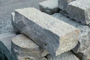 Oakfield Split Wall Stone